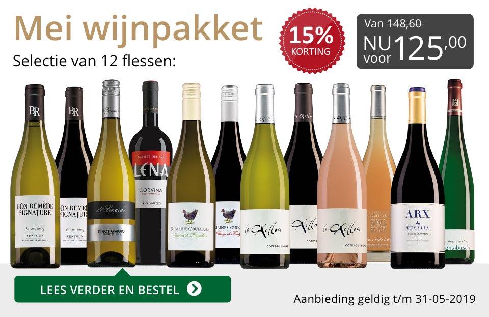 Wijnpakket wijnbericht mei 2019 (125,00) - grijs/goud