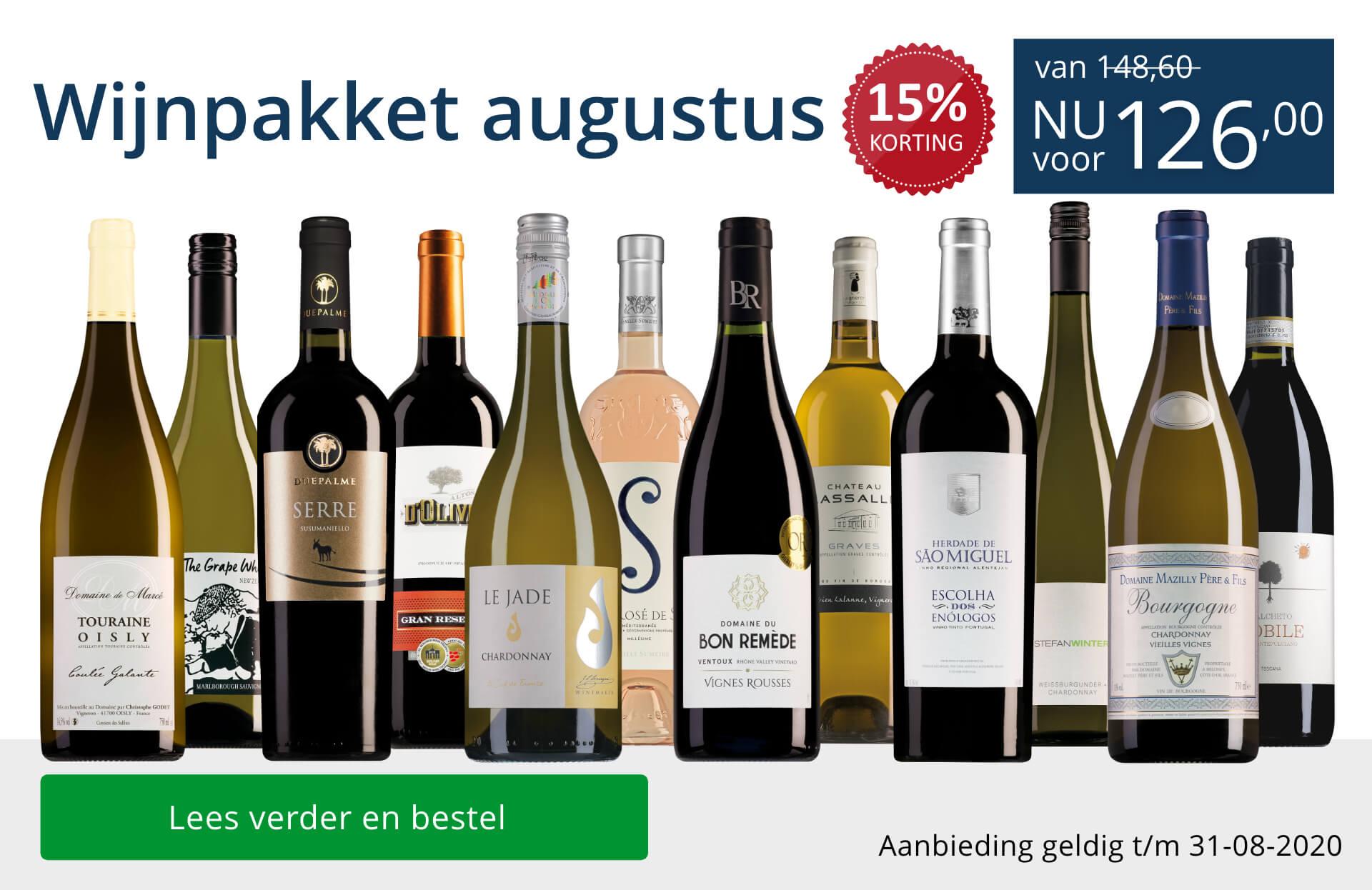 Wijnpakket wijnbericht augustus 2020 (126,00) - blauw