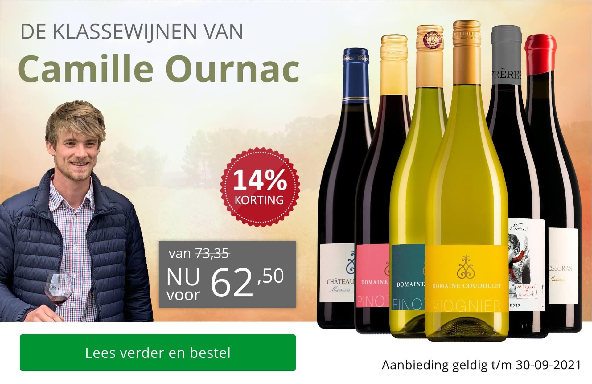 Wijnpakket Camille Ournac
