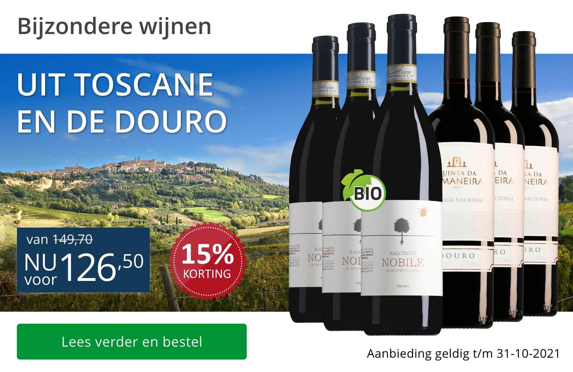 Wijnpakket bijzondere wijnen oktober 2021 - blauw